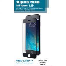 Защитное стекло для iPhone Red Line для 6/6s матовое, белый